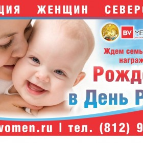 born_Russia_day